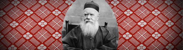 Church Communication Hero: Hudson Taylor